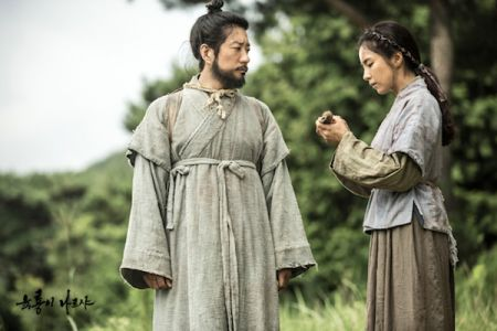 Six Flying Dragons2