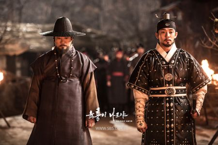 Six Flying Dragons24