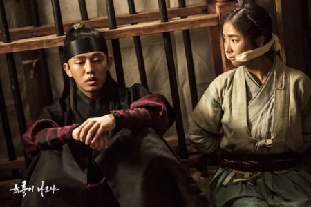 Six Flying Dragons4