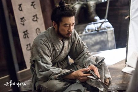 Six Flying Dragons5