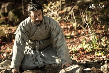 Six Flying Dragons9