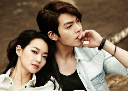 Shin Min-ah dan Kim Woo-bin